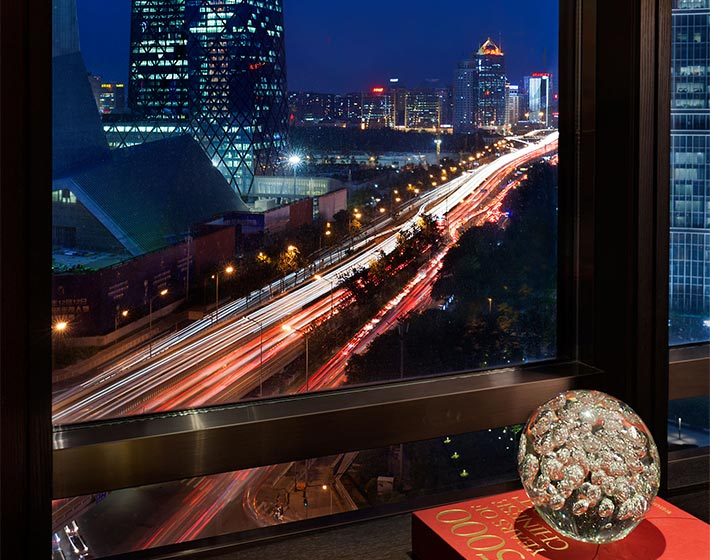 /fileadmin/user_upload/Journeys/Hotels/Rosewood_Beijing/5-jouneys-hotels-rosewood-beijing-night-view-from-guestroom.jpg
